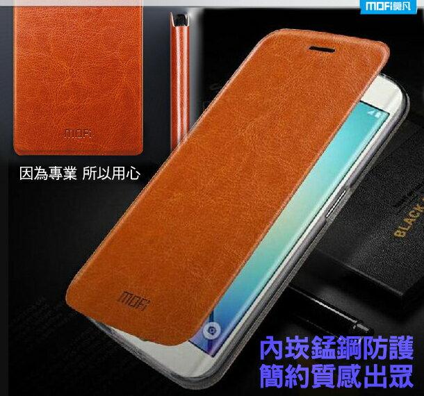 三星Galaxy S6 Edge Plus 保護套 莫凡睿系列二代支架皮套 S6 Edge+ G9280 內崁錳鋼防護手機保護殼