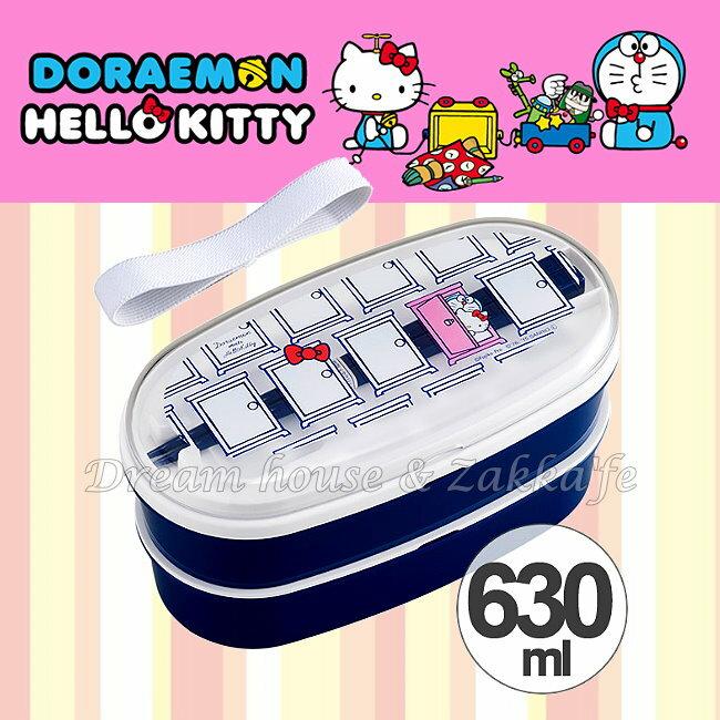 日本進口 sanrio 三麗鷗 Hello Kitty 哆啦A夢/小叮噹 聯名款 雙層便當盒/保鮮盒/餐盒 《 附筷子 》 ★ 日本製 ★ 夢想家精品家飾