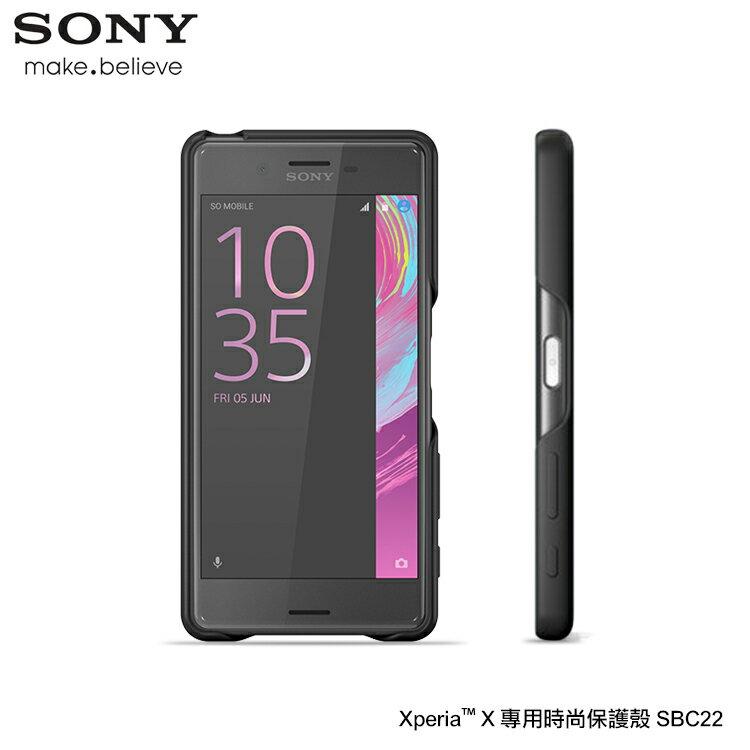 Sony Xperia X F5121 SBC22 原廠 時尚保護殼/背蓋/保護套/保護殼/手機套/保護手機/神腦公司貨