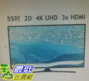 [COSCO代購 如果沒搶到鄭重道歉] Samsung 55 4K UHD 平面Smart 電視 UA55KU6000WXZW W114879