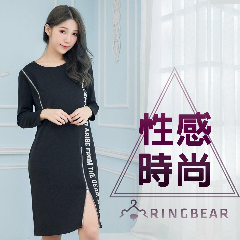 黑色洋裝--性感可拉拉鍊率性單邊英字印圖圓領長袖連身裙(黑L-3L)-A331眼圈熊中大尺碼 0