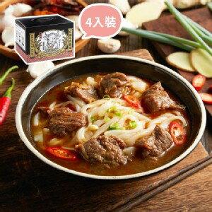 【國宴粄條】栗園米食