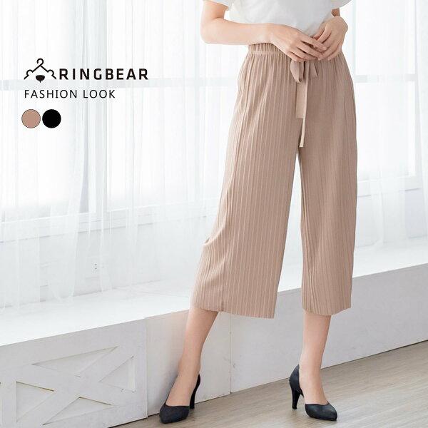 寬褲--簡約氣質寬版鬆緊綁帶褲頭彈性皺褶寬口七分褲(黑.卡其XL-4L)-S93眼圈熊中大尺碼