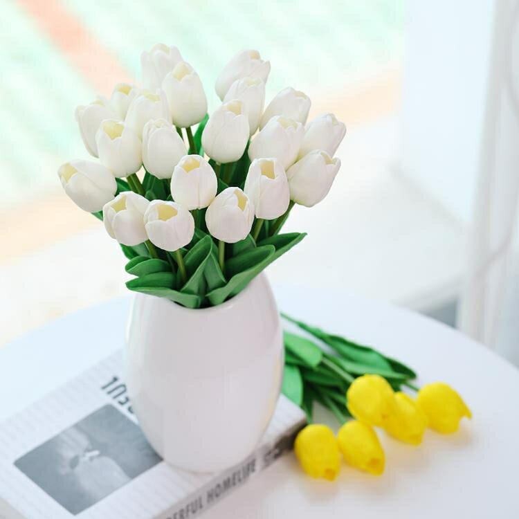 仿真花 郁金香仿真假花10支套裝塑料干花束擺設家居裝飾客廳餐桌插花擺件
