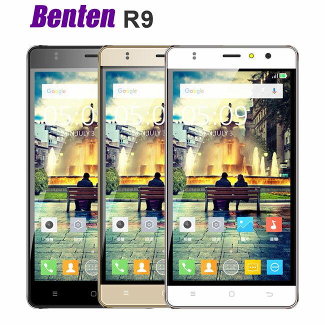BENTEN R9 超大螢幕5.5吋4G-LTE智慧型國民機(內附保貼+保護套)◆加贈原廠皮套