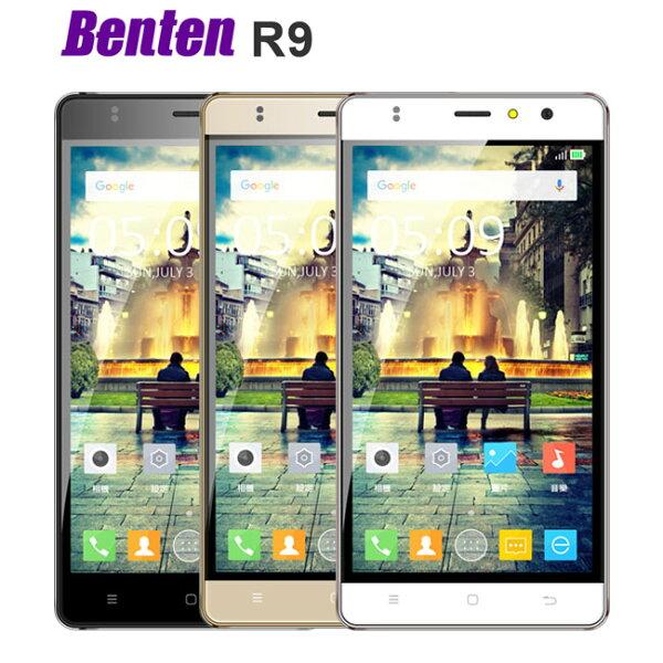 BENTENR9超大螢幕5.5吋4G-LTE智慧型國民機(內附保貼+保護套)◆送原廠皮套+鍋寶快煮壼