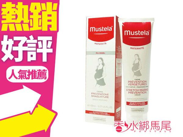 香水樂園:Mustela慕之恬廊孕膚霜150ml無香味◐香水綁馬尾◐