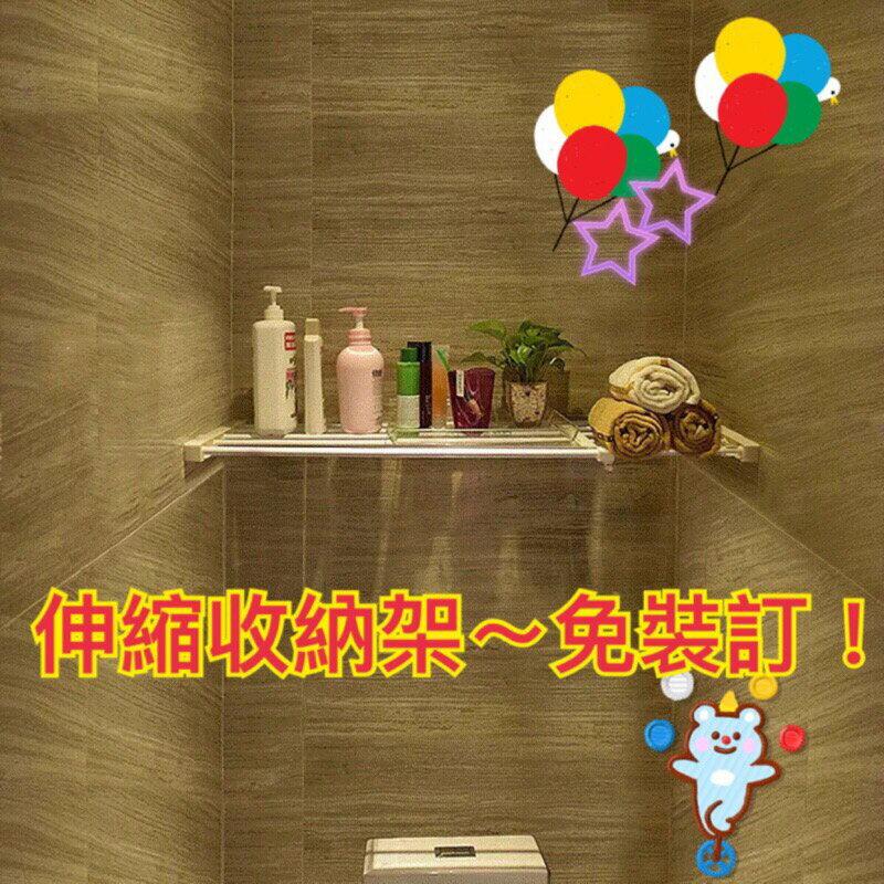衣櫃收納分層隔板櫃子免釘置物架櫥櫃浴室層架隔層架可伸縮整理架