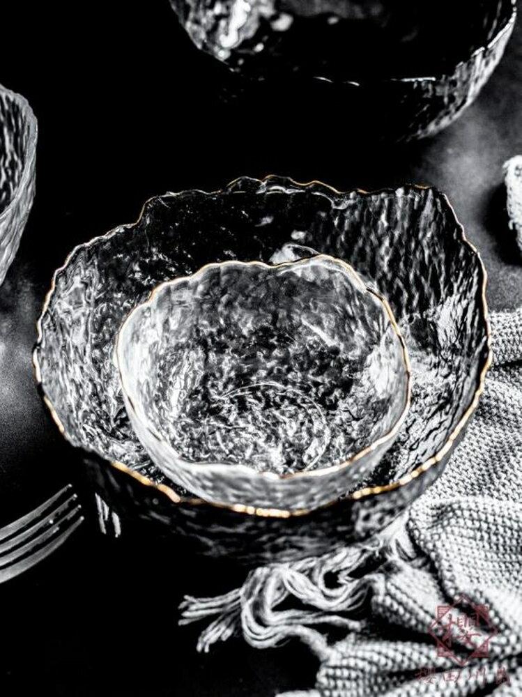 買一送一 日式金邊玻璃碗沙拉碗水果盤透明家用耐熱甜品北歐【櫻田川島】