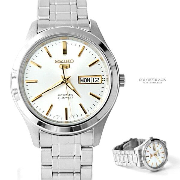 手錶 SEIKO金色刻度機械錶【NES5】柒彩年代