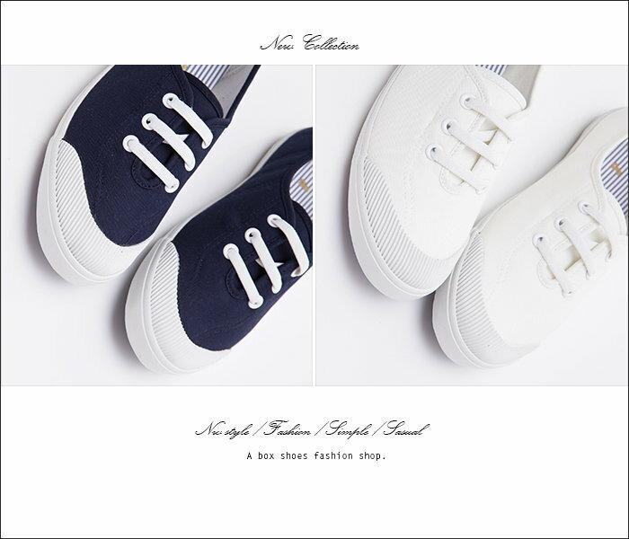 【KB048】MIT台灣製 熱銷嚴選貝殼鞋頭 休閒免綁鞋帶 帆布鞋 小白鞋 2色 1