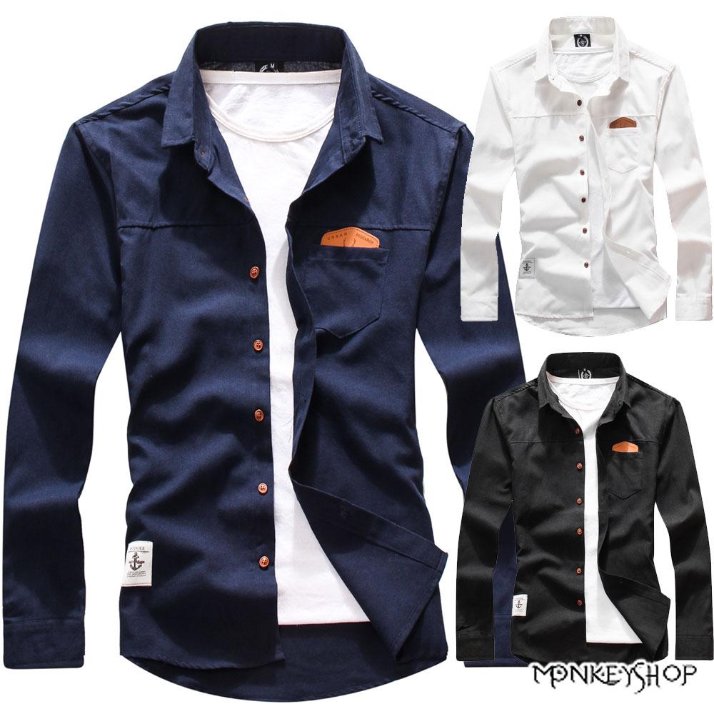 【BSN3805】時尚百搭款皮標設計素面長袖襯衫-3色《Monkey Shop》 - 限時優惠好康折扣