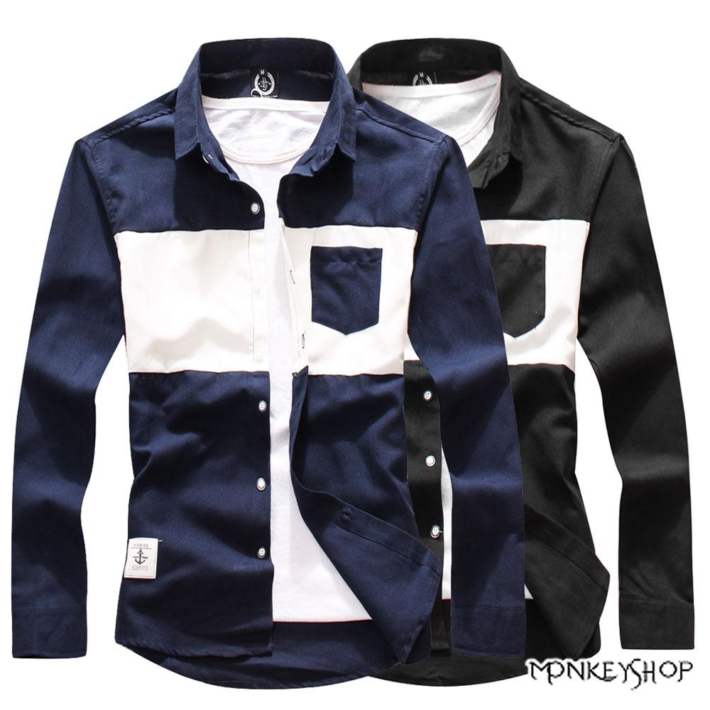 【BSN3806】時尚百搭款撞色拼接設計長袖襯衫-2色《Monkey Shop》 - 限時優惠好康折扣