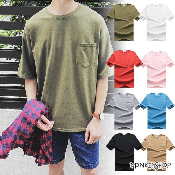 Monkey Shop:《MonkeyShop》【M20059】正韓國製經典素面口袋落肩款棉質短袖T恤-10色