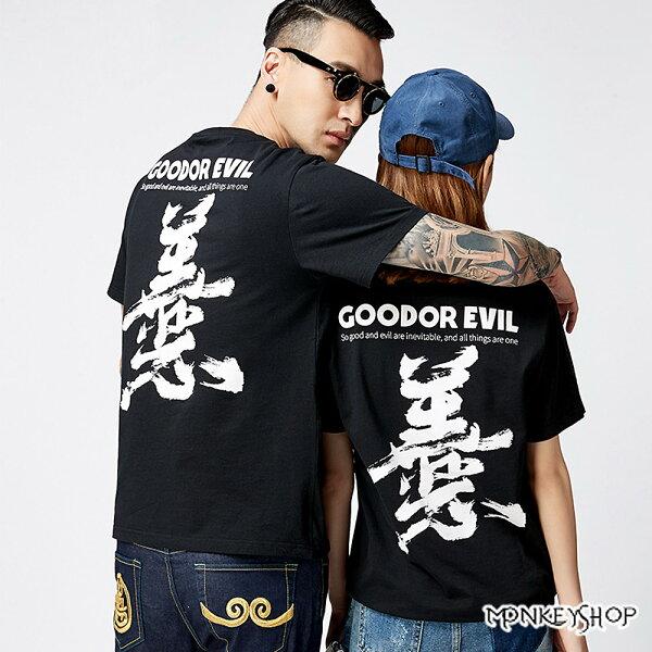 《MonkeyShop》【M66009】MIT台灣製造善惡電繡文字特色圓領短袖上衣-二色
