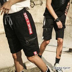 《Monkey Shop》【MK25】潮流側邊字母織帶設計大口袋抽繩短褲-2色