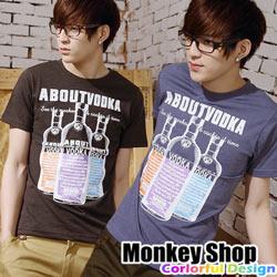 ~Monkey Shop~~C30012~ 雅痞VODKA酒瓶MIT純棉短袖T恤~四色