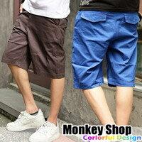 《Monkey Shop》【8215】 高磅粗斜紋 夏彩 素面百搭工作短褲 衝浪 本檔下殺 299