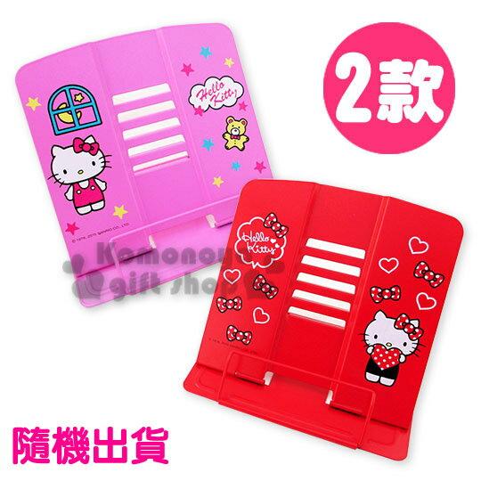 〔小禮堂〕Hello Kitty 調整式看書架《兩款隨機.站姿.雲朵對話框》增加學習樂趣