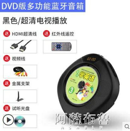 CD機 索愛 家用便攜CD機播放器DVD影碟機壁掛式hifi藍芽音箱隨身聽學生 【居家家】