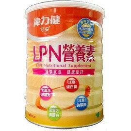 三多益力 可安LPN營養素 810g/瓶★愛康介護★
