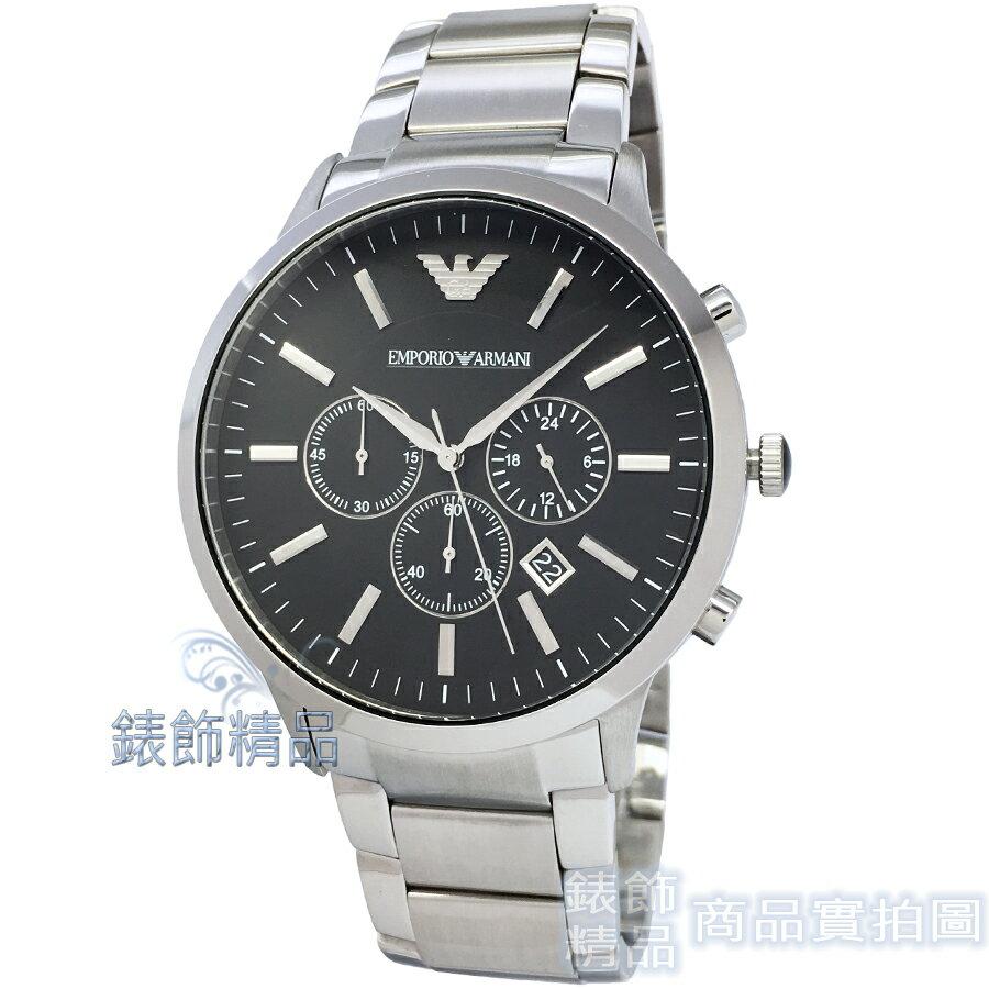 【錶飾精品】ARMANI手錶 AR2460 亞曼尼 大錶徑 三眼計時碼錶 日期 黑面鋼帶男錶