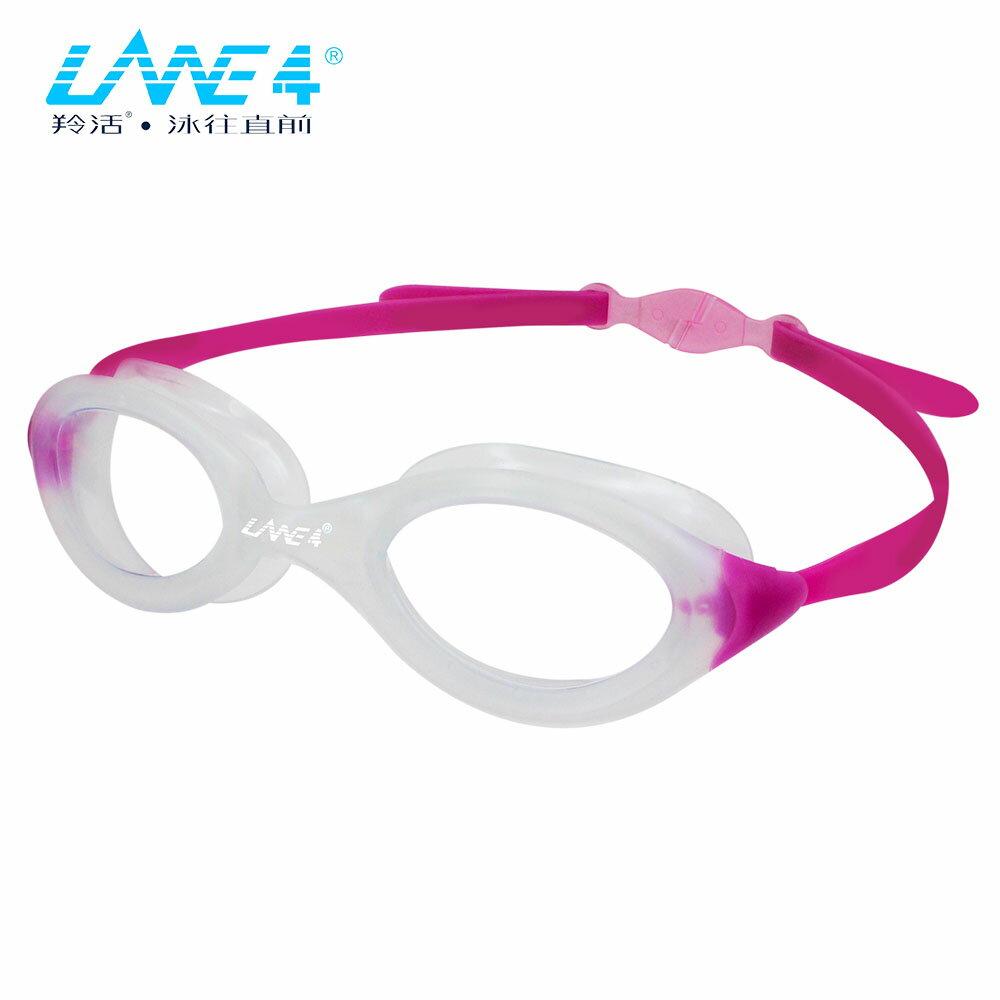 LANE4羚活女性專用抗UV舒適泳鏡 A352 0