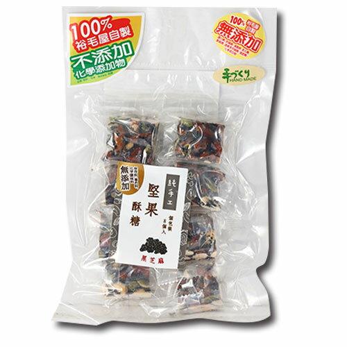 堅果酥糖(10g*8/包)(全素)有8種口味