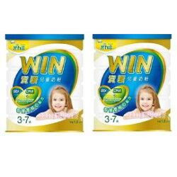 豐力富 資穎配方兒童奶粉 4號 3-7歲(2罐組)『121婦嬰用品館』