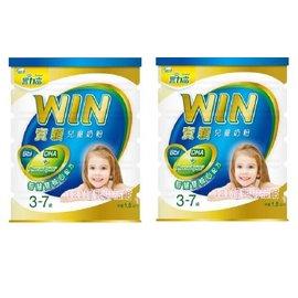 豐力富資穎配方兒童奶粉4號3-7歲(2罐組)『121婦嬰用品館』
