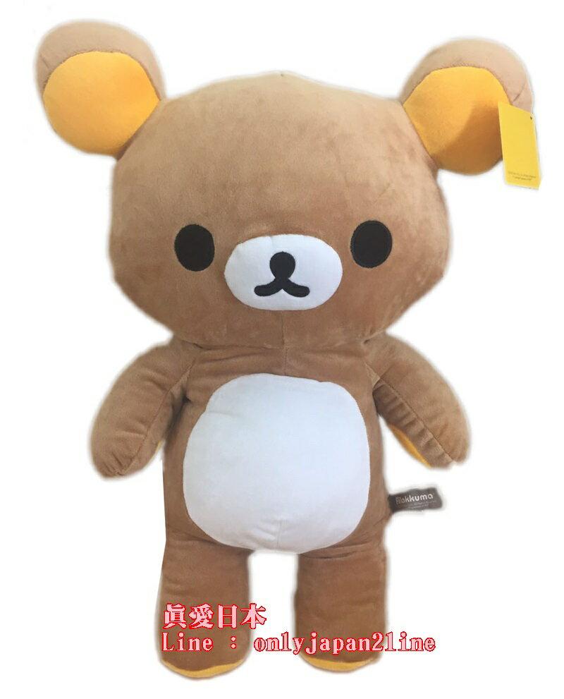 【真愛日本】16060900002 全身立姿娃-18吋懶熊60CM   拉拉熊 Rilakkuma 娃娃 抱枕 靠枕