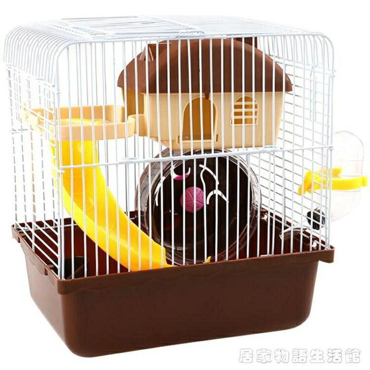 [八折限時限購]小民宿倉鼠籠子用品金絲熊窩鬆鼠基礎籠小房子