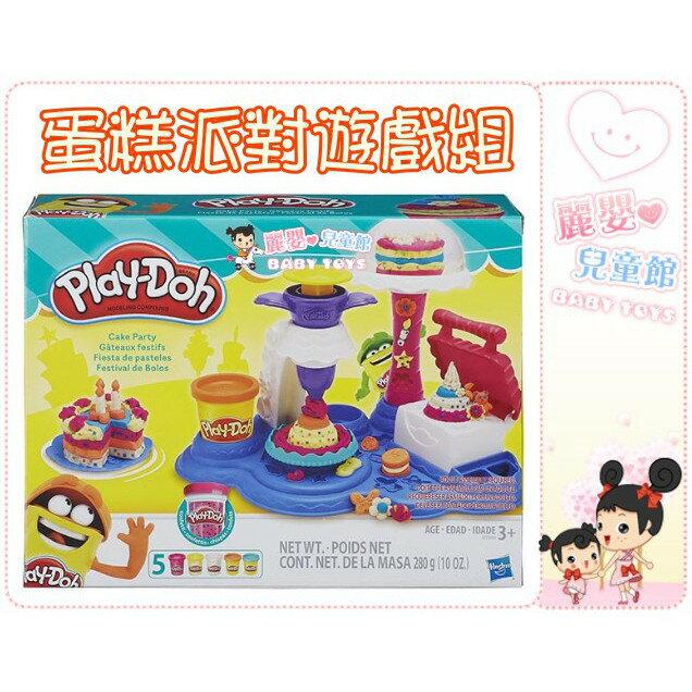 麗嬰兒童玩具館~培樂多Play-Doh創意DIY黏土-蛋糕派對遊戲組B3399 2