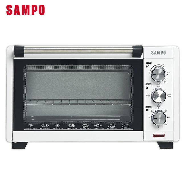 【限時促銷】SAMPO聲寶20公升電烤箱 KZ-XD20 **免運費**