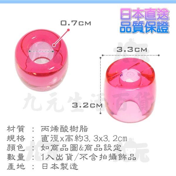 【九元生活百貨】日本製 晶透牙刷架/粉紅 牙刷收納 日本直送