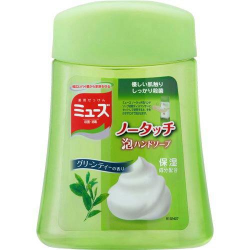 日本 MUSE 自動感應式洗手機 補充液 250ml 綠茶 補充罐 *夏日微風*
