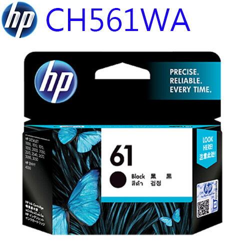 【惠普HP】CH561WA CH562WA CH563WA CH564WA CR311AA NO.61 NO.61XL 原廠墨水匣 0
