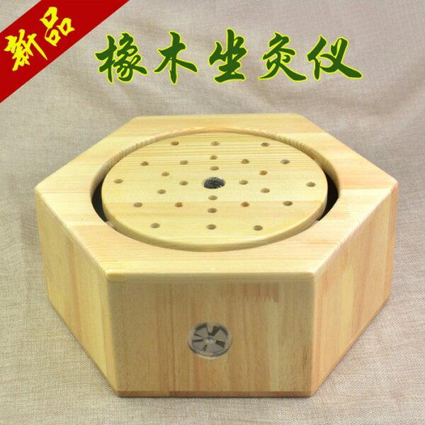 糖衣子輕鬆購【BA0080】養生橡木坐灸儀凳子椅子艾灸儀坐灸儀足灸儀盒子