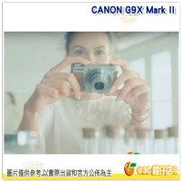 Canon佳能到Canon PowerShot G9X MARK II 公司貨 G9XII G9XM2 G9XMII 隨身機 名片機