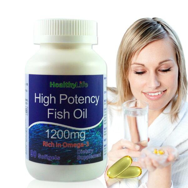 【HealthyLife加力活】高劑量Omega-3魚油膠囊90顆瓶
