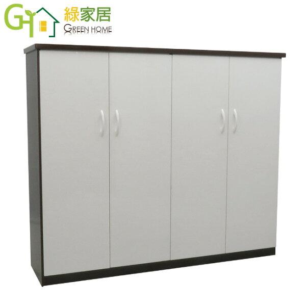 【綠家居】多亞環保4.3尺塑鋼四門鞋櫃玄關櫃(5色可選)
