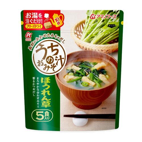 愛買線上購物:天野我家的味噌湯-菠菜5食入(8gx5入)【愛買】