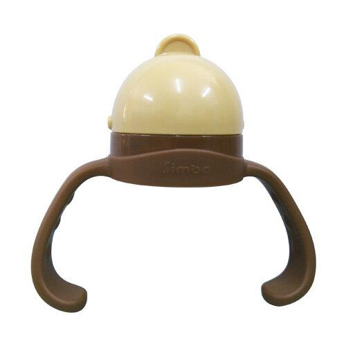 Simba小獅王辛巴PPSU自動把手滑蓋杯配件(上蓋+把手)-豹紋【悅兒園婦幼生活館】