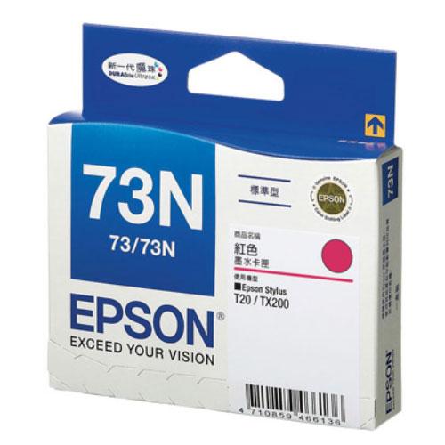 【EPSON墨水匣】T10535073N原廠紅色原廠墨水匣