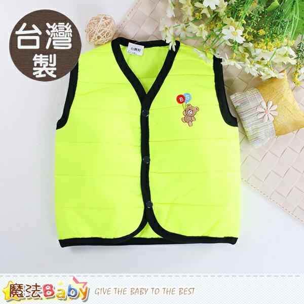 嬰幼兒外套 台灣製超輕量鋪棉背心外套 魔法Baby~k60503