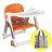 【獨家送原廠兩用提袋】英國 Apramo QTI Flippa 摺疊式兒童餐椅-7色 6