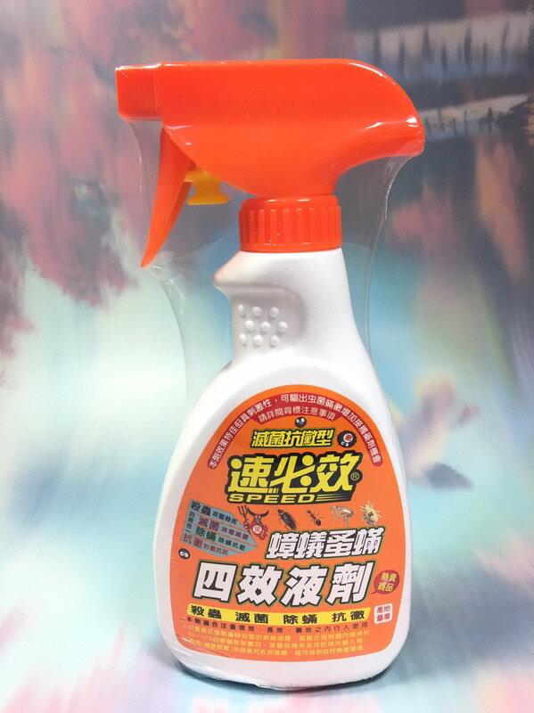 【八八八】e網購~【 速必效 四效液劑】920728蚊香盤 驅蚊(非滅飛雷達黑貓