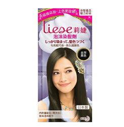 莉婕泡沫染髮劑 自然黑色 3 入