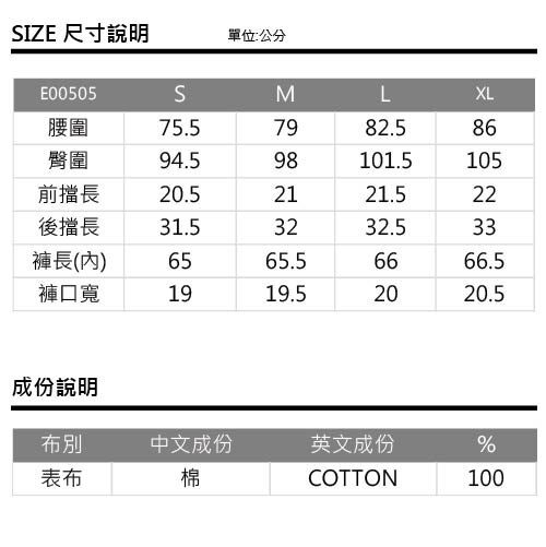 【790元優惠↘】ET BOiTE 箱子  毛絨口袋連帽厚棉上衣(共2色,S-L)   【單筆滿1000結帳再折$100】 2