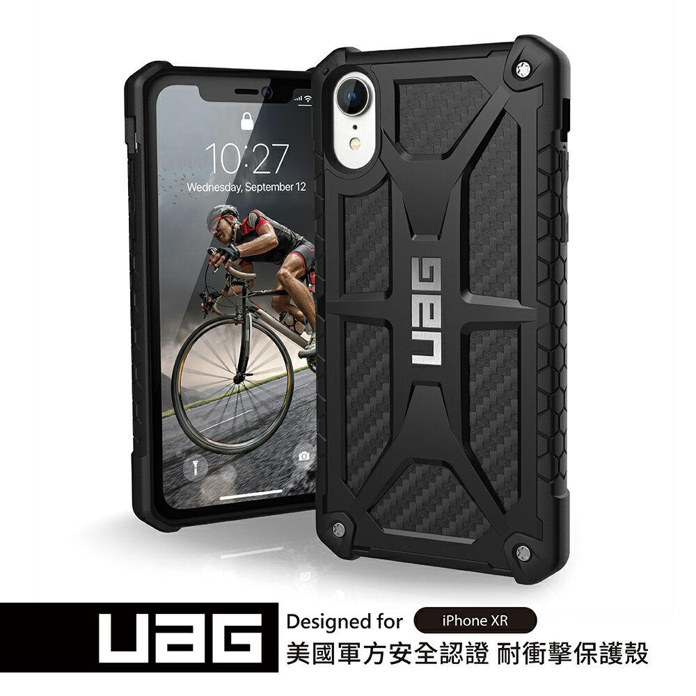 UAG iPhone XR 頂級版耐衝擊保護殼-碳黑